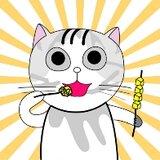 西安美食貓